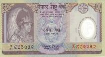Nepal 10 Rupee Bir Bikram - Accession of the trone birthday´s