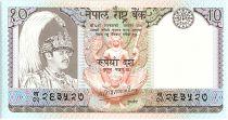 Nepal 10 Rupees,   King B.B. Bikram - Antilopes - 1985 - P.31 a