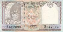 Népal 10 Rupees - Roi B.B. Bikram - Antilopes - (1985-1987)