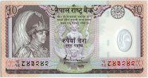 Népal 10 Rupees,  Roi B.B. Bikram - Antilopes - 2005 - P.54