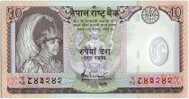 Nepal 10 Rupees, King Bir Bikram - Animals - 2005 - P.54