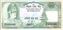 Nepal 100 Rupees,   King  B.B. Bikram - Rhinoceros - 1985 - P.34 c