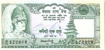 Nepal 100 Rupees,   King  B.B. Bikram - Rhinoceros - 1985 - P.34 d
