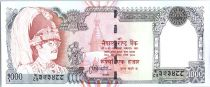Nepal 1000 Rupee King Gyanendra Bir Bikram - 1996