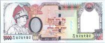 Nepal 1000 Rupee King Gyanendra Bir Bikram - 2002