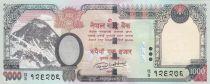 Népal 1000 Rupees 2016(2017) - Mont Everest, Eléphant