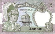 Népal 2 Rupee Roi Birendra Bir Bikram - Léopard