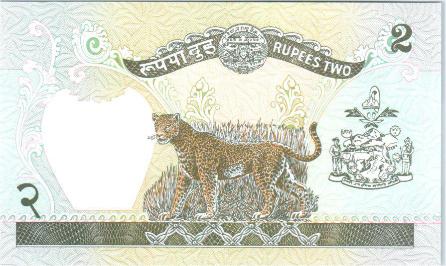 Nepal 2 Rupees King Birendra Bir Bikram - Leopard - 1981