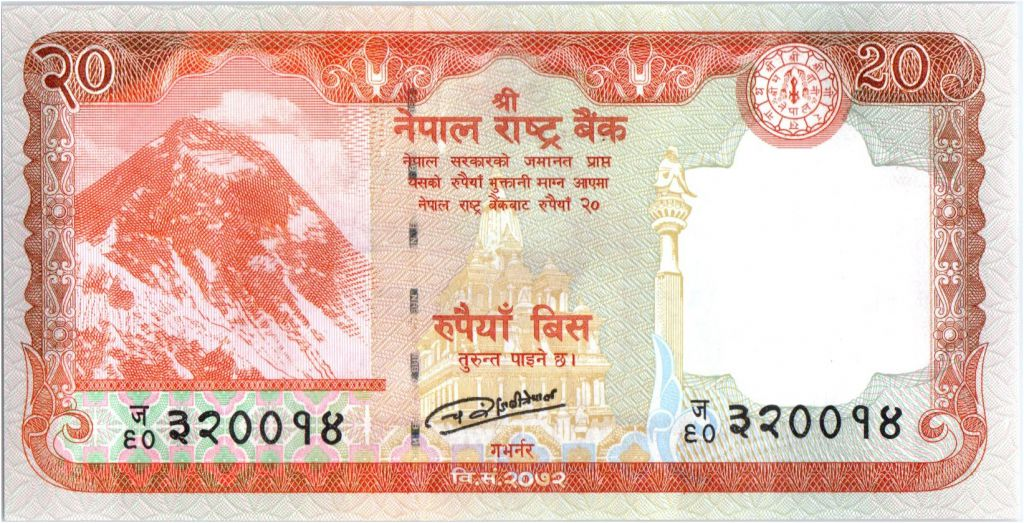 Nepal 20 Rupees 2016 - Everest Mount, Deers