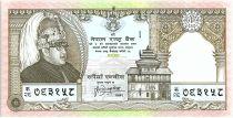 Népal 25 Rupees,   Roi B.B. Bikram - Vache - 1997 - P.41
