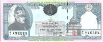 Nepal 250 Rupees,   King B.B. Bikram - Cow - 1997 - P.42
