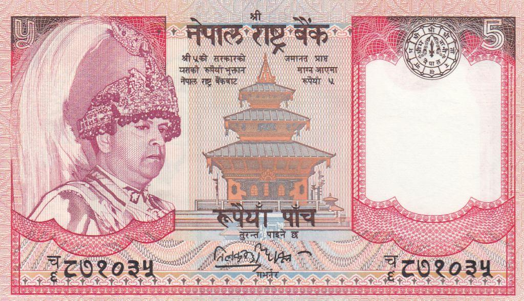 Nepal 5 Rupee Kg Birendra Bir Bikram, temple - Yaks