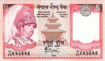 Népal 5 Rupees, Roi B.B. Bikram - Yaks - 2006 - P.46