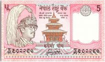 Népal 5 Rupees, Roi Birendra Bir Bikram, temple - Yaks - 1987 - P.30 a