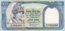 Nepal 50 Rupee King Birendra Bir Bikram - Moutain Goat - 2002