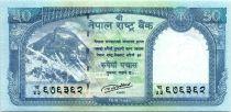 Népal 50 Rupees, Mont Everest -Tigre - 2015