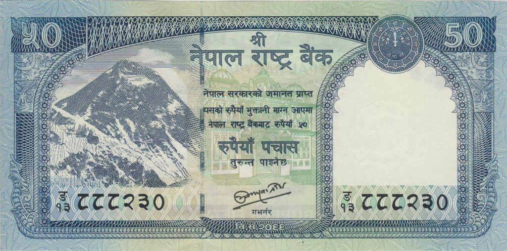 Népal 50 Rupees 2012 - Mont Everest, Bouquetin