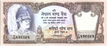 Nepal 500 Rupees,   King B.B. Bikram - Tigers - 1981 - P.35 b