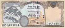 Népal 500 Rupees Mont Everest - Tigres 2012 (2013)