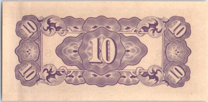 Netherlands Indies 10 Cents Purple and yellow
