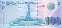 Nicaragua 100 Cordobas A Rubben Dario - Cathédrale de Leon