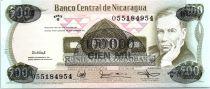 Nicaragua 100.000 Cordobas Ruben Dario - Teatro popular - 1987