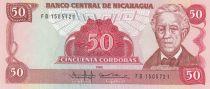 Nicaragua 50 Cordobas 1985 Jose Dolores Estrada