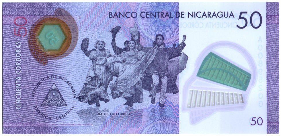 Nicaragua P.212 50 Cordobas, Marché - Ballet Folklorique - 2014