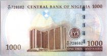 Nigeria 1000 Naira Alhajo Aliyu Mai-Bornu - Dr Clement Isong 2016