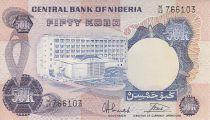 Nigeria 50 Kobo - Banque - Signature 7 - 1973-78
