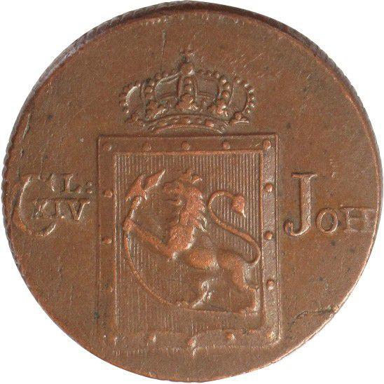 Norvège 1 Skilling Charles XIV - Armoirie