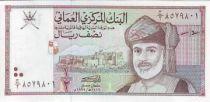 Oman 0.5 Rial Sultan Qaboos
