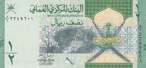 Oman 1/2 Rial - Arms 2020 - UNC