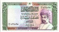 Oman 1/2 Rial, Sultan Qaboos - Université - 1987 - P.25