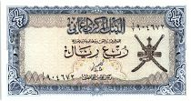 Oman 1/4 Rial, Armoiries - Forteresse de Jalali -   1977 - P.15