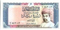 Oman 1/4 Rial, Sultan Qaboos - Pêche - 1989 - P.24