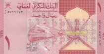 Oman 1 Rial - Arms 2020 - UNC