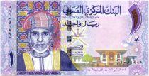 Oman 1 Rial 45 eme Fête National - Université - 2015 Fauté