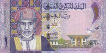 Oman 1 Rial 45 eme Fête National - Université - 2015