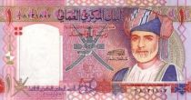 Oman 1 Rial Sultan Q. Bin Said - Phare