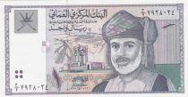 Oman 1 Rial Sultan Qaboos - 1995