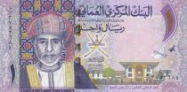 Oman 1 Rial Sultan Qaboos - 45ème Fête National - 2015 (2016) Neuf