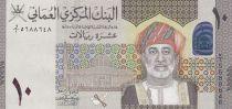 Oman 10 Rial - Sultan de Oman - Armoiries 2020 - Neuf