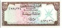 Oman 100 Baisa - Armoiries - 1973 - P.7 a