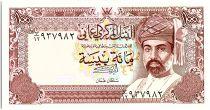 Oman 100 Baisa - Sultan Qaboos - Port Qaboos - 1989 - P.22 b