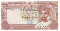 Oman 100 Baisa Sultan, port