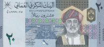 Oman 20 Rial - Sultan de Oman - Armoiries 2020 - Neuf