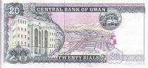 Oman 20 Rial Sultan Q. Bin Said - Minaret