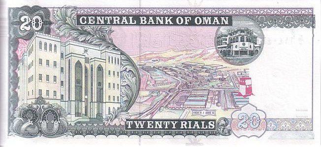 Oman 20 Rial Sultan Qaboos Bin Said - Minaret