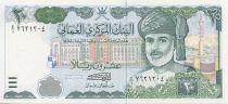 Oman 20 Rials Sultan Qaboos - 1995